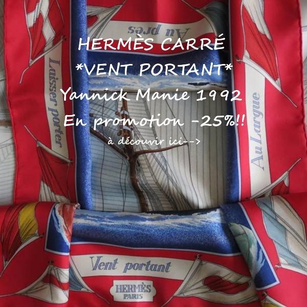 https://www.expert-vintage.com/home/3592-hermes-vent-portant.htmlv
